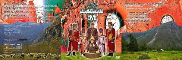 dvd altaikai